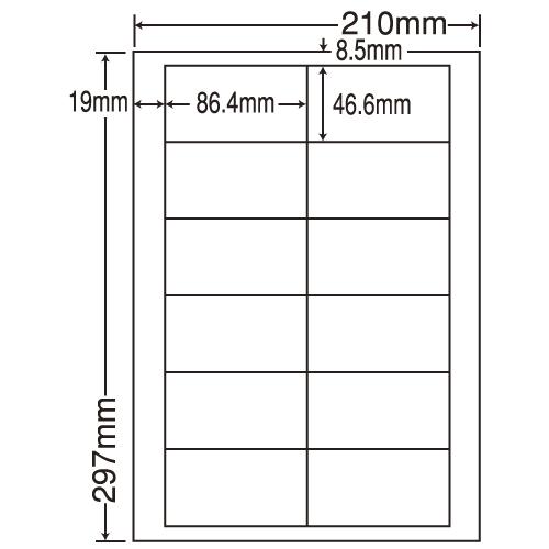 東洋印刷 ラベルシール nana 再剥離タイプ A4 500シート LDW12PBF: