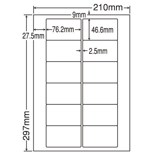 東洋印刷 ラベルシール nana 汎用タイプ A4 500シート LDW12PM: