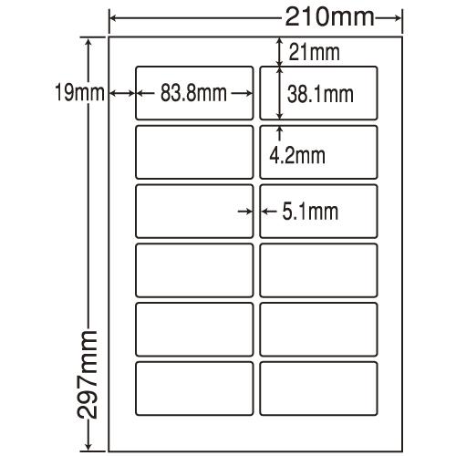 東洋印刷 ラベルシール nana 再剥離タイプ A4 500シート LDW12PJF: