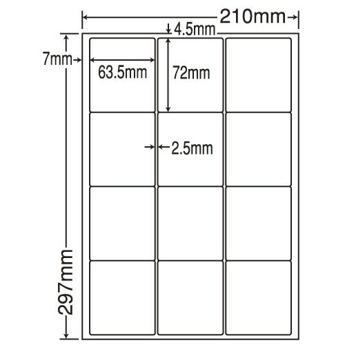 東洋印刷 ラベルシール nana 再剥離タイプ A4 500シート LDW12SCF:
