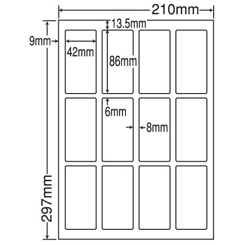 東洋印刷 ラベルシール nana 汎用タイプ A4 500シート LDW12G: