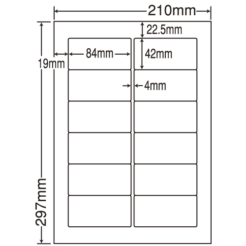 東洋印刷 ラベルシール nana 再剥離タイプ A4 500シート LDW12POF: