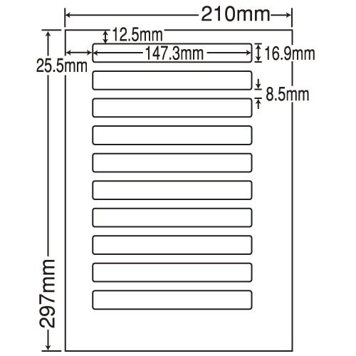東洋印刷 ラベルシール nana 汎用タイプ A4 500シート LDW10B: