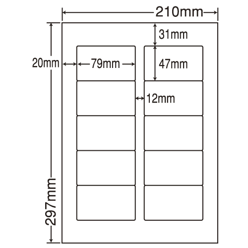 東洋印刷 ラベルシール nana 再剥離タイプ A4 500シート LDW10MiF: