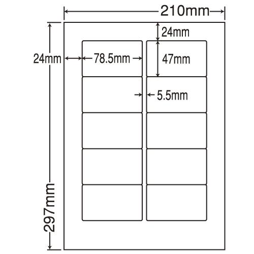 東洋印刷 ラベルシール nana 再剥離タイプ A4 500シート LDW10MKF: