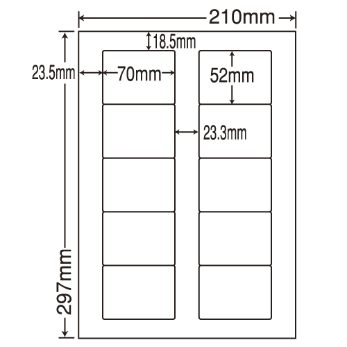 東洋印刷 ラベルシール nana 汎用タイプ A4 500シート LDW10ML: