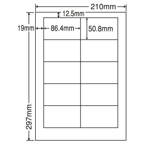 東洋印刷 ラベルシール nana 再剥離タイプ A4 500シート LDW10MF: