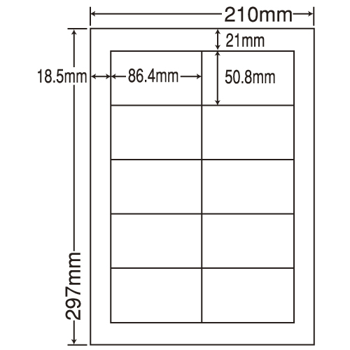 東洋印刷 ラベルシール nana 再剥離タイプ A4 500シート LDW10MBF: