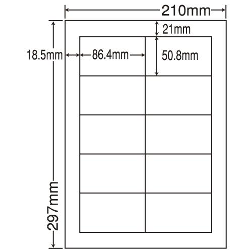 東洋印刷 ラベルシール nana カラーインクジェット用 A4 500シート LDW10MBX: