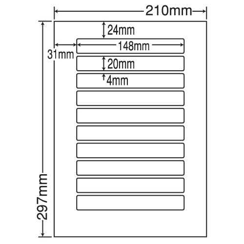 東洋印刷 ラベルシール nana 汎用タイプ A4 500シート LDW10BC: