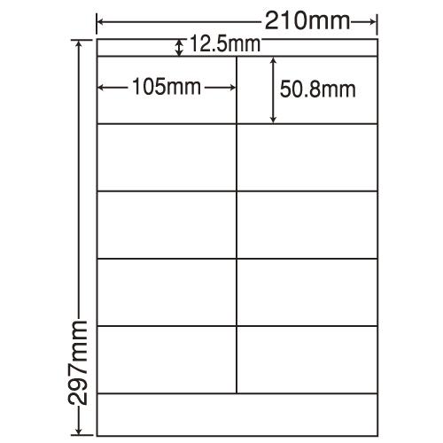 東洋印刷 ラベルシール nana 再剥離タイプ A4 500シート LDZ10MF: