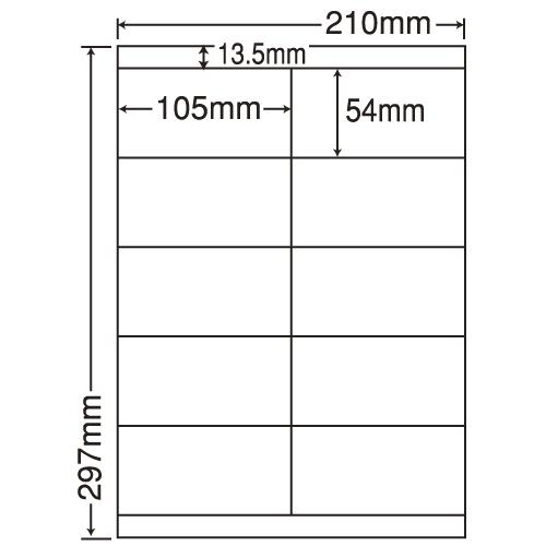 東洋印刷 ラベルシール nana 汎用タイプ A4 500シート LDZ10MO: