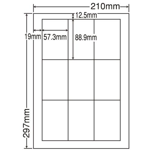 東洋印刷 ラベルシール nana 再剥離タイプ A4 500シート LDW9GCF: