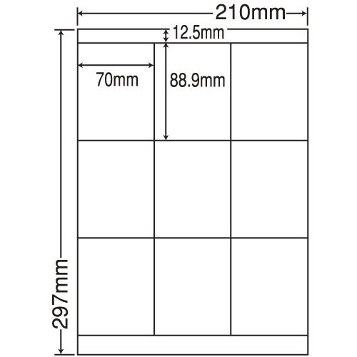 東洋印刷 ラベルシール nana 再剥離タイプ A4 500シート LDZ9GF: