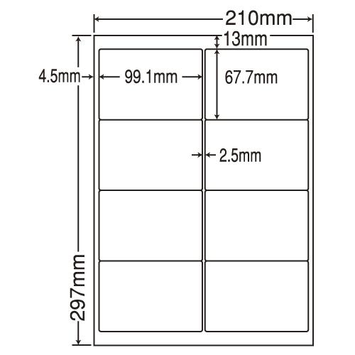 東洋印刷 ラベルシール nana 汎用タイプ A4 500シート LDW8SE: