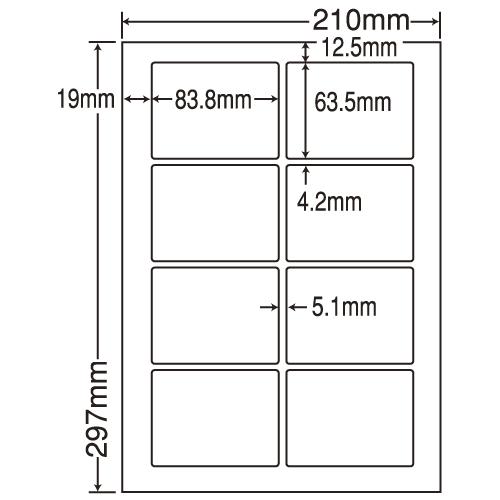 東洋印刷 ラベルシール nana 再剥離タイプ A4 500シート LDW8SJF: