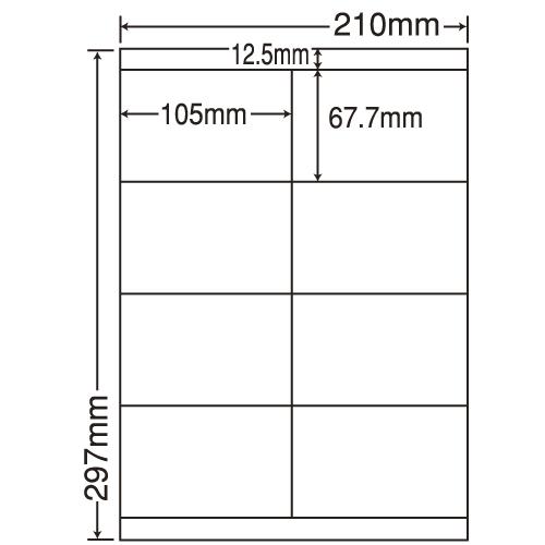 東洋印刷 ラベルシール nana 再剥離タイプ A4 500シート LDZ8UF: