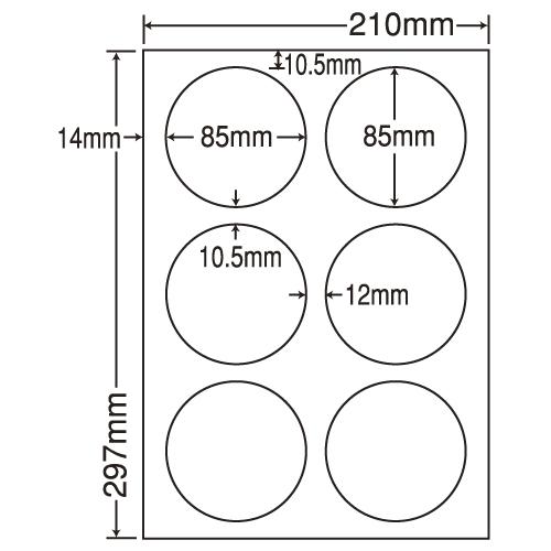 東洋印刷 ラベルシール nana 汎用タイプ A4 500シート LDW6GL: