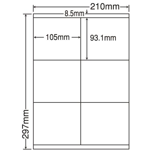 東洋印刷 ラベルシール nana 再剥離タイプ A4 500シート LDZ6GBF: