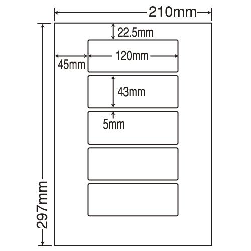 東洋印刷 ラベルシール nana 汎用タイプ A4 500シート LDW5M: