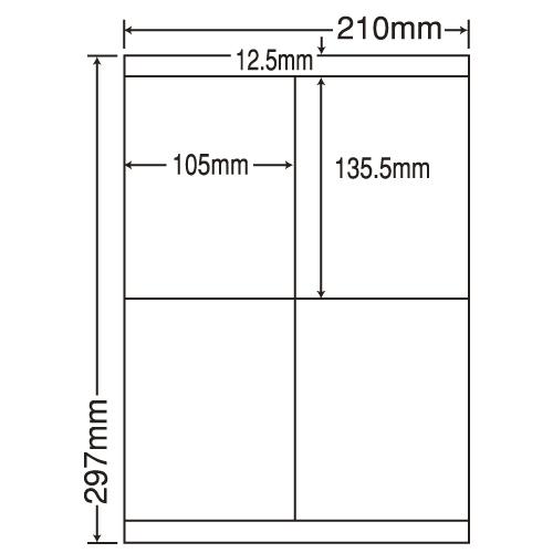 東洋印刷 ラベルシール nana 再剥離タイプ A4 500シート LDZ4iF:
