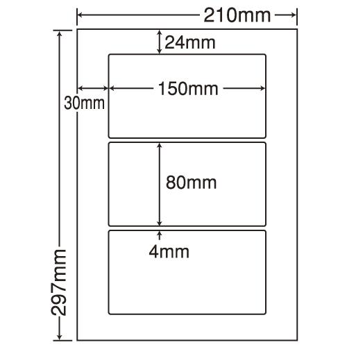 東洋印刷 ラベルシール nana 再剥離タイプ A4 500シート LDW3GBF:
