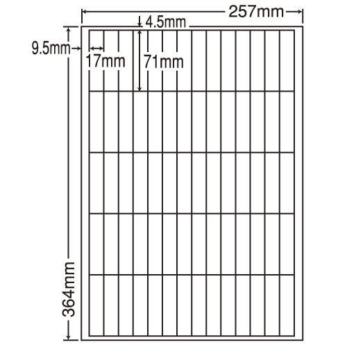 東洋印刷 ラベルシール nana 再剥離タイプ B4 500シート LEW70MF: