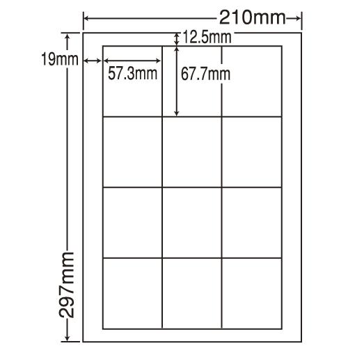 東洋印刷 ラベルシール nana 再剥離タイプ B4 500シート LEW12SF: