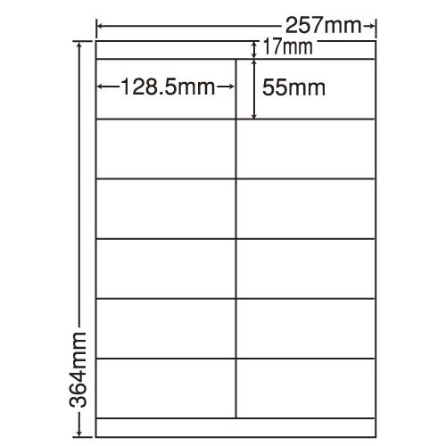 東洋印刷 ラベルシール nana 再剥離タイプ B4 500シート LEZ12PF: