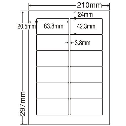 東洋印刷 ラベルシール nana 汎用タイプ A4 500シート FJD210: