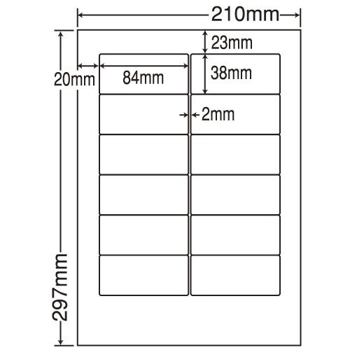 東洋印刷 ラベルシール nana 再剥離タイプ A4 500シート SHA210F: