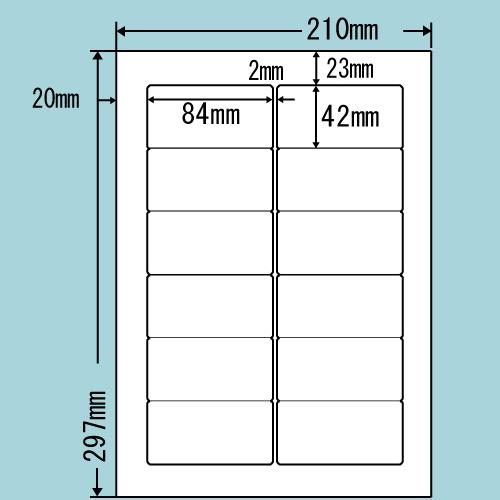 東洋印刷 ラベルシール nana 再剥離タイプ A4 500シート SHC210F: