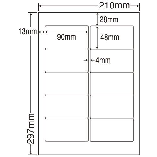 東洋印刷 ラベルシール nana 再剥離タイプ A4 500シート SKB210F: