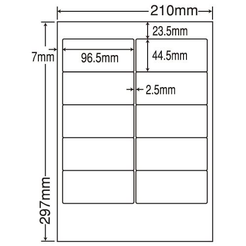東洋印刷 ラベルシール nana 再剥離タイプ A4 500シート TSA210F: