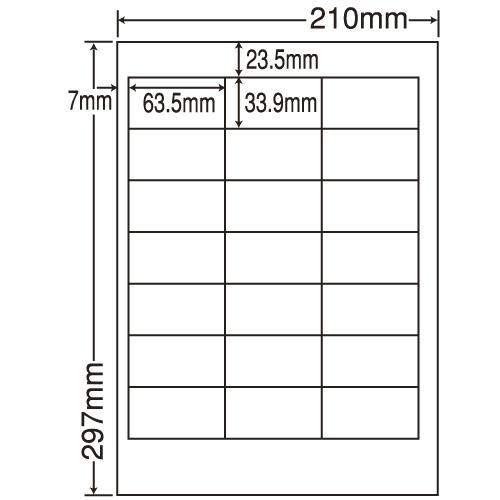 東洋印刷 ラベルシール nana 再剥離タイプ A4 500シート TSC210F: