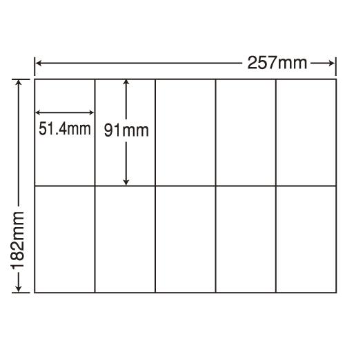 東洋印刷 ラベルシール nana 汎用タイプ B5 100シート×10 C10B5M: