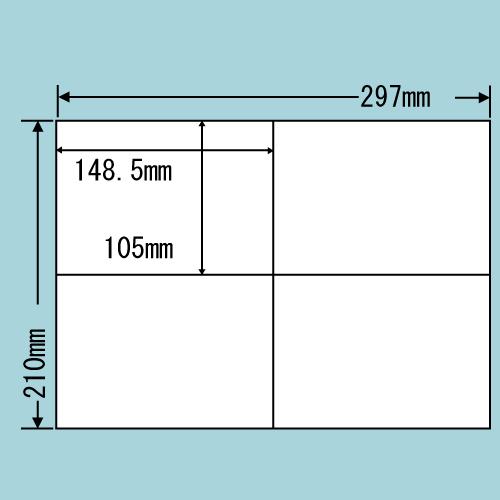東洋印刷 ラベルシール nana 再剥離タイプ A4 100シート×5 C4iF: