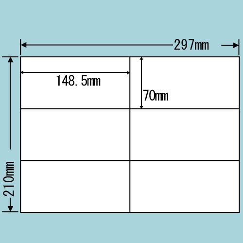 東洋印刷 ラベルシール nana 再剥離タイプ A4 100シート×5 C6iF: