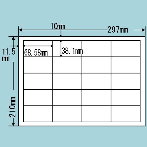 東洋印刷 ラベルシール nana 再剥離タイプ A4 100シート×5 CD20SF: