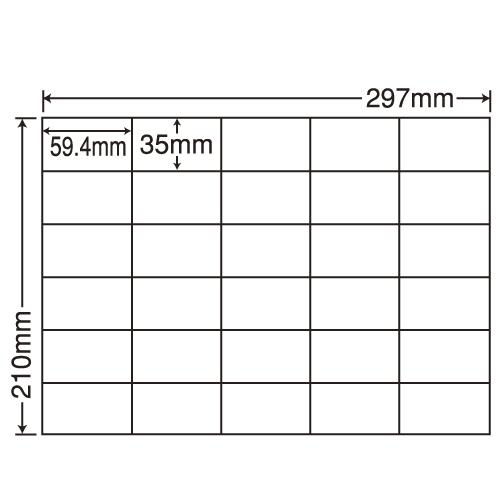 東洋印刷 ラベルシール nana 再剥離タイプ A4 100シート×5 C30MF:
