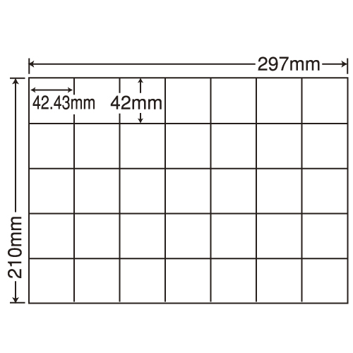 東洋印刷 ラベルシール nana 再剥離タイプ A4 100シート×5 C35QF: