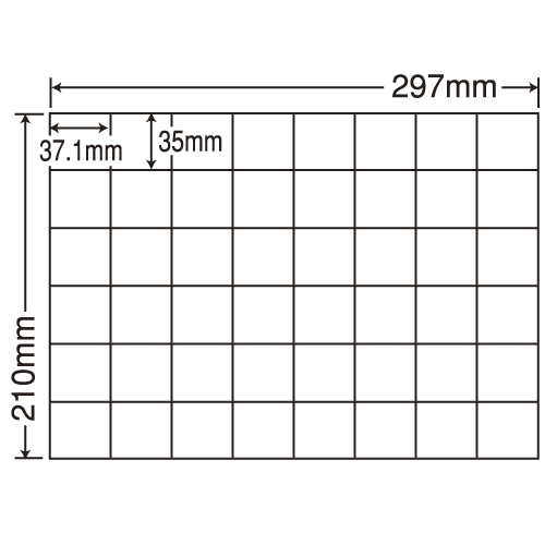 東洋印刷 ラベルシール nana 再剥離タイプ A4 100シート×5 C48UF: