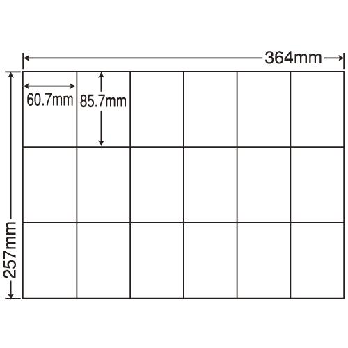東洋印刷 ラベルシール nana 再剥離タイプ B4 100シート×5 E18PF: