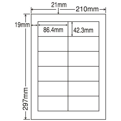 東洋印刷 カラーレーザー用フィルムラベル nana A4 100シート FCL-11: