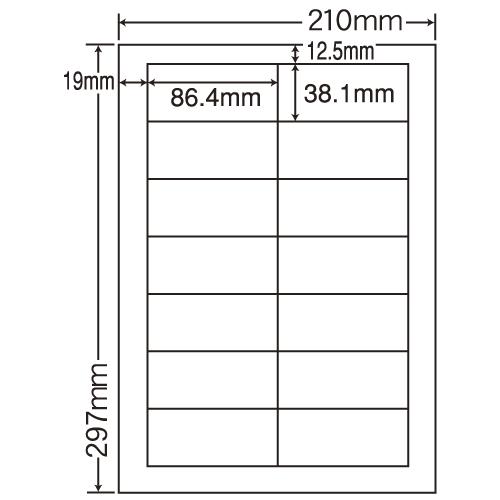 東洋印刷 カラーレーザー用フィルムラベル nana A4 100シート FCL-17: