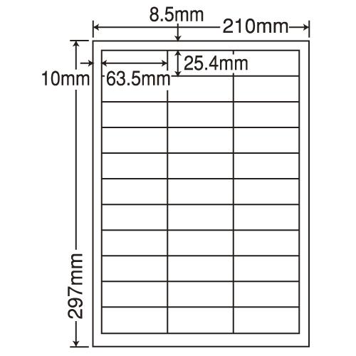 東洋印刷 カラーレーザー用フィルムラベル nana 弱粘着 A4 100シート FCL-30F: