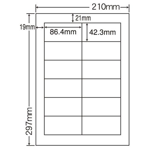 東洋印刷 nana 分別処理可能再剥離ラベル A4 100シート×5 CL-11FH: