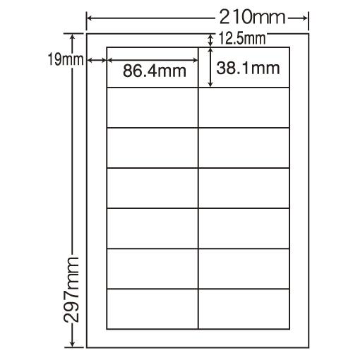 東洋印刷 nana 分別処理可能再剥離ラベル A4 100シート×5 CL-17FH: