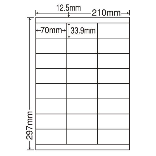 東洋印刷 nana 分別処理可能再剥離ラベル A4 100シート×5 CL-48FH: