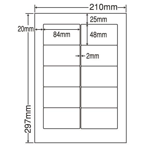 東洋印刷 nana 医療機関向け再剥離ラベル A4 100シート×5 MRA210FH: